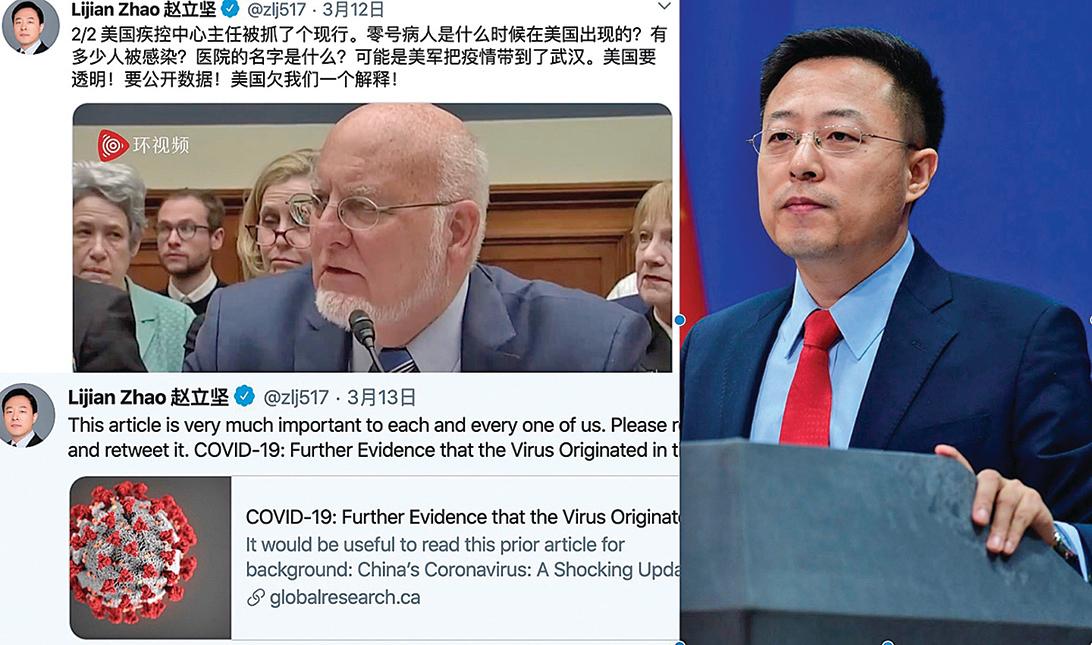 中共外交部發言人趙立堅(右)2020年3月12日連續發5條中英文推文,嫁禍「美軍把疫情帶到武漢」,引起國際社會嘩然。(推特截圖)