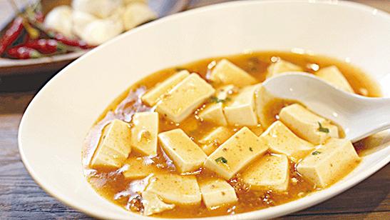 你知道幾種豆腐——蛋白質的最好來源
