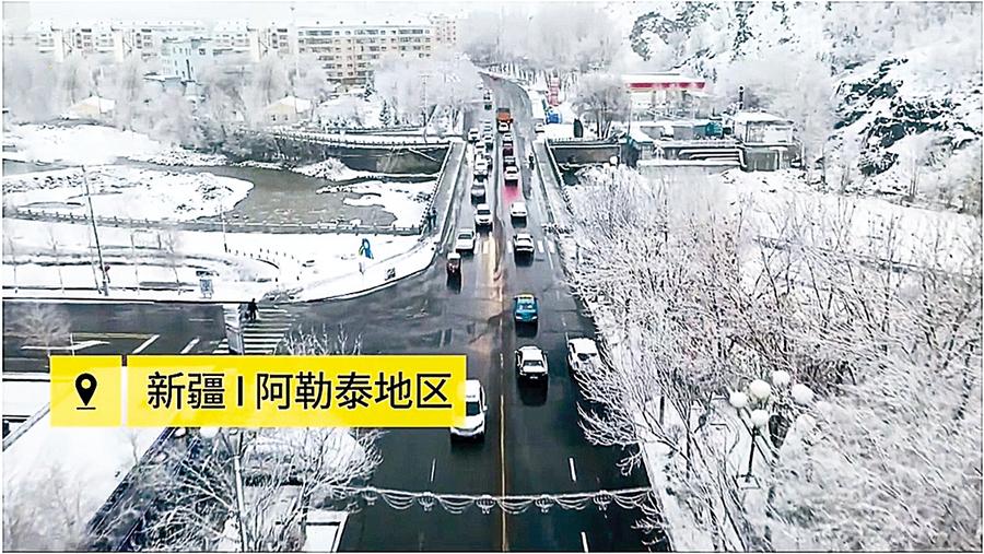 新疆倒春寒暴雪中    氣溫驟降20度