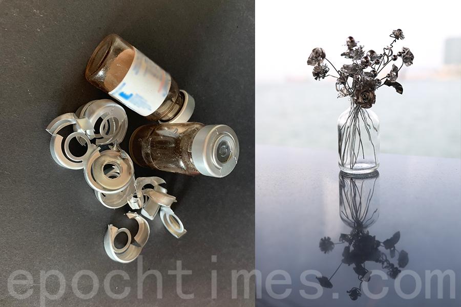 藥樽變身為藝術品。(左:受訪者提供/右:陳仲明)