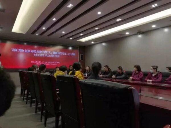 3月25日,江蘇南通市醫療隊緊急支援上海的照片曝光。(網絡圖片)