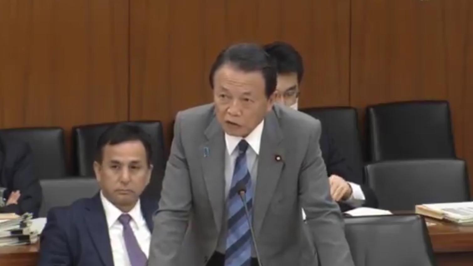 日本副首相兼財務大臣麻生太郎,2020年3月26日出席日本參議院會議答詢時再直言,「世界衛生組織」應改名為「中國(中共)衛生組織」。(影片截圖)