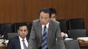 北京力挺譚德塞 日副相嘲諷WHO是「中國衛生組織」
