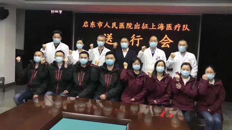 網傳江蘇南通啟東市醫療隊支援上海送行會照片。