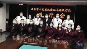 上海疫情吃緊?江蘇醫療隊緊急馳援上海