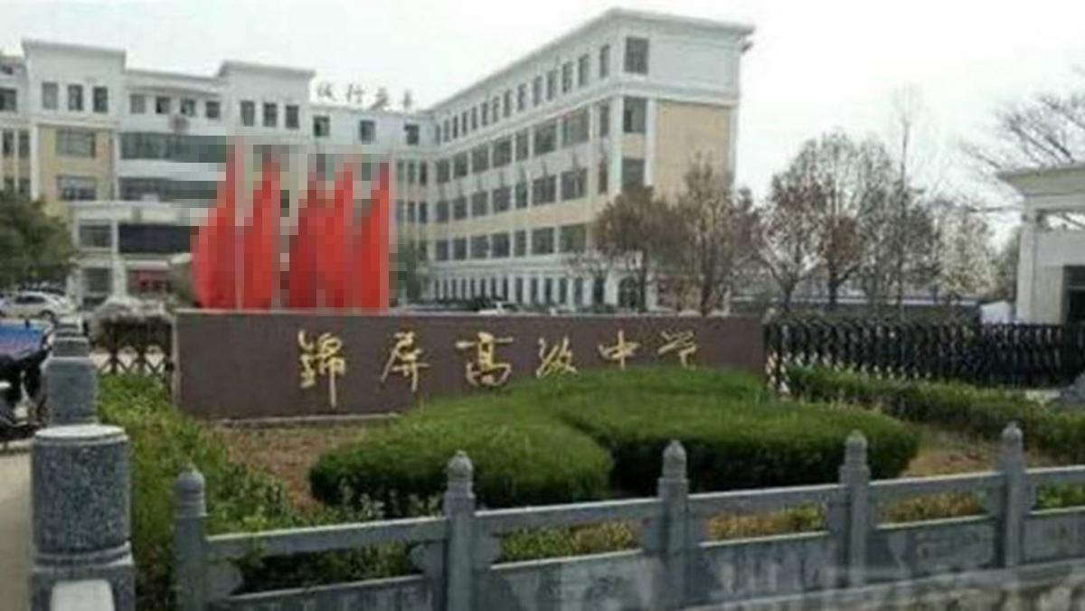 近日,貴州錦屏縣209名學生出現發燒、腹痛、腹瀉等不良狀況。(推特圖片)