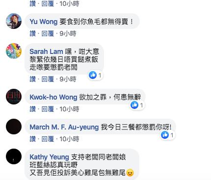 大埔鼎天茶室 Tea House Fb 截圖