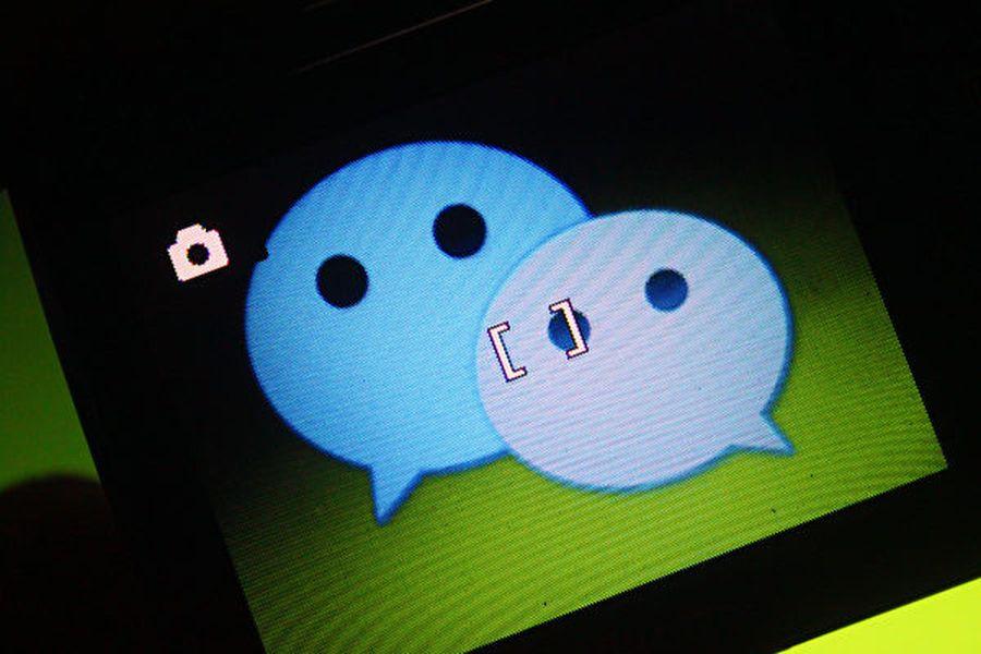 大陸社群平台微信(WeChat)。(大紀元資料室)