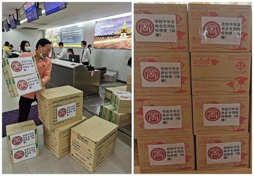 老撾中華總商會援助中國的醫療物資。(山西省僑聯網站)