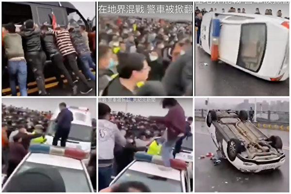 湖北人試圖經長江大橋進入江西九江時,遭到江西方面阻攔;兩省公安甚至爆發衝突。(網絡圖片截圖)