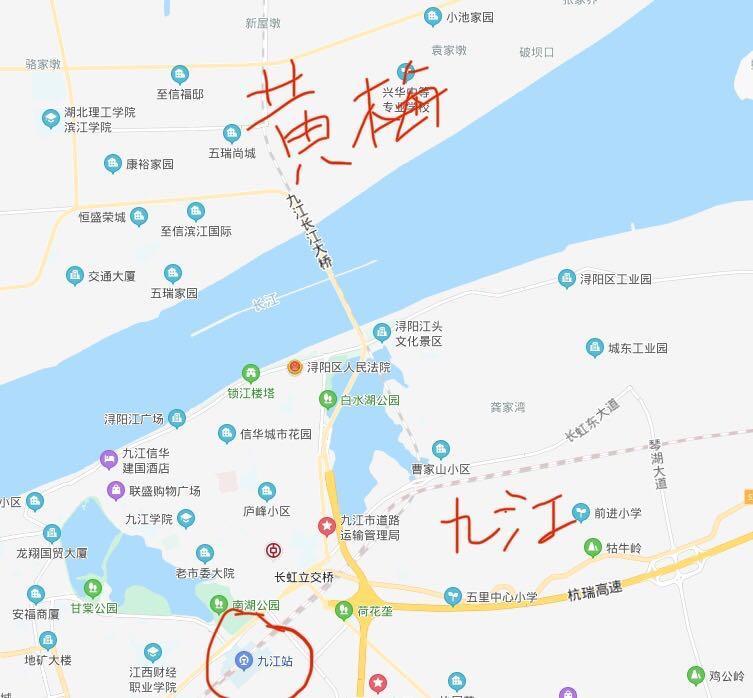 湖北與江西交接的九江。(網絡圖片)