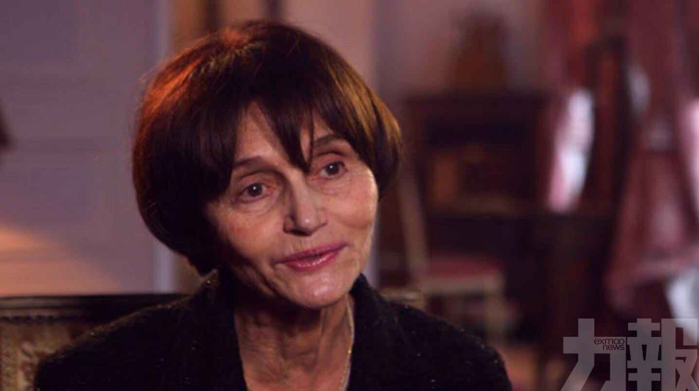 瑪麗亞·特蕾莎(Maria Teresa deBorbon)因中共病毒死亡,終年 86 歲。(網絡截圖)