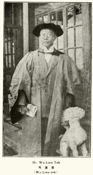 伍連德 (1879-1960) (圖片:維基百科)