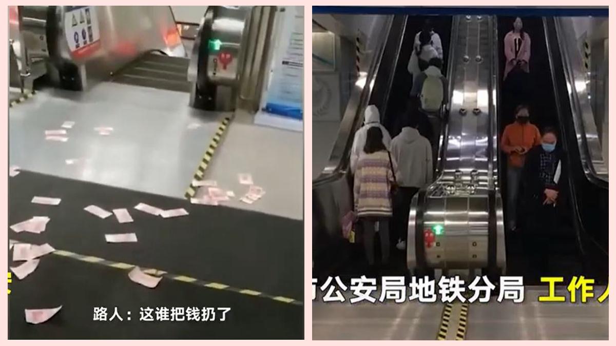 3月26日,西安一個地鐵站內有人拋灑上萬元鈔票,百元大鈔落滿地卻無人敢撿。(視頻截圖合成)