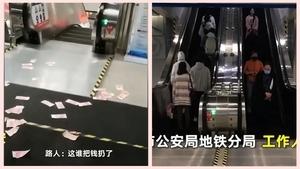 西安地鐵站百元大鈔散落一地 無人敢撿!(視頻)
