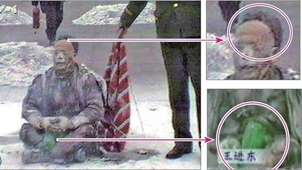 2001年1月23日,央視編造「天安門自焚偽案」。(明慧網)