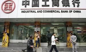 惠譽:陸銀不良貸款將惡化 中共被迫發行特別國債