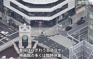 染疫人數跳升 東京封城讀秒