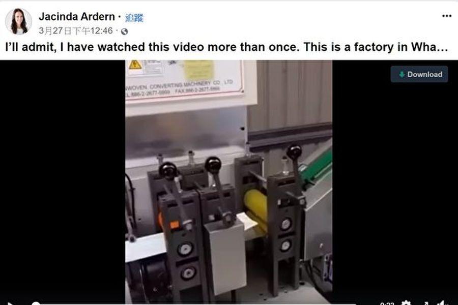紐西蘭總理阿德恩在臉書分享口罩生產的影片,據指該機器來自台灣。業者表示,已有超過12個國家下單採購口罩機。 (Jacinda Ardern臉書影片擷圖)