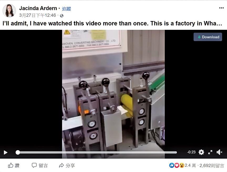 紐西蘭總理阿德恩在臉書分享口罩生產的影片,據指該機器來自台灣。(JacindaArdern臉書影片擷圖)