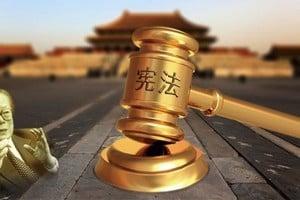 大陸司法系統密集動作 分析:習法辦江信號