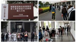 武漢市民:習近平新時代?領導搞形式假象