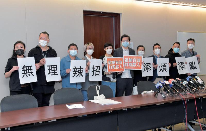 香港中小企食店聯盟與多名食肆老闆昨日召開記者會,要求政府因應「限聚令」對食肆的影響提供補償、全面封關以堵截病源等訴求。(郭威利/大紀元)