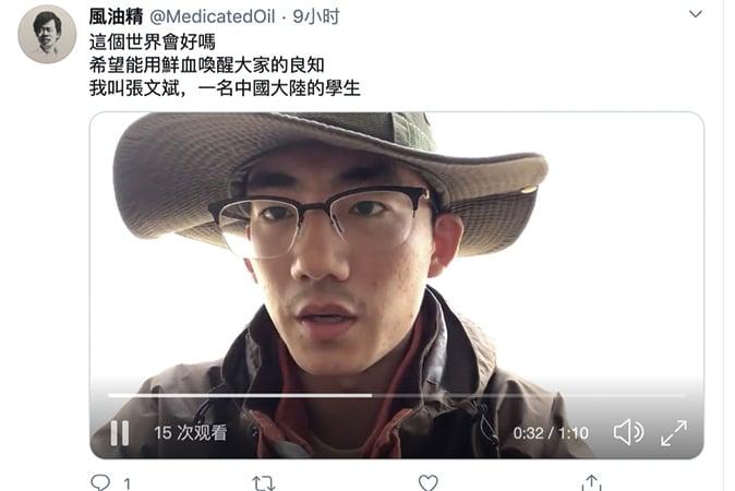 山東大學生張文斌錄製影片,發出自己的聲音,呼籲大家推倒面前的那堵牆,「習近平下課!共產黨下課!」(網頁截圖)
