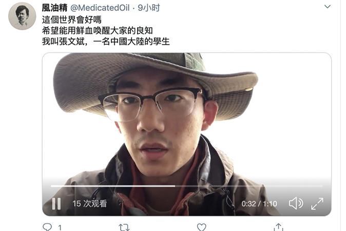 公開喊「共產黨下課」 山東青年張文斌失聯