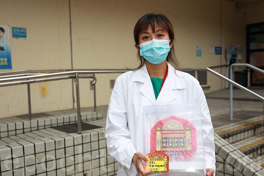 香港公共醫療醫生協會會長馬仲儀。(陳仲明/大紀元)
