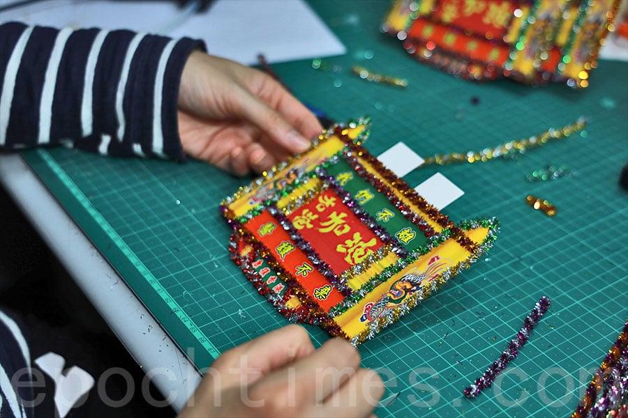 迷你花牌製作:黏貼毛條。(陳仲明/大紀元)