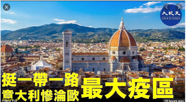意大利。(影片截圖)