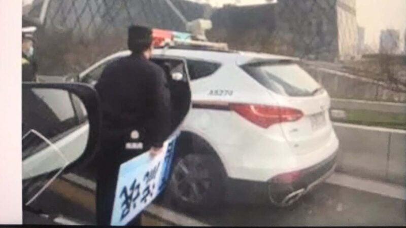 網傳圖片顯示,中共警察在北京東三環處理「事故」,手拿「流氓下台」的字牌。