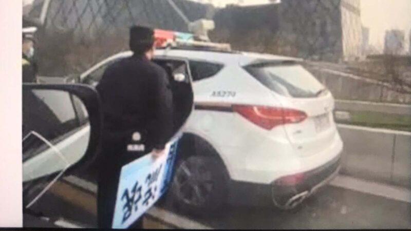對號入座?北京私車掛「流氓下台」字牌 公安急了