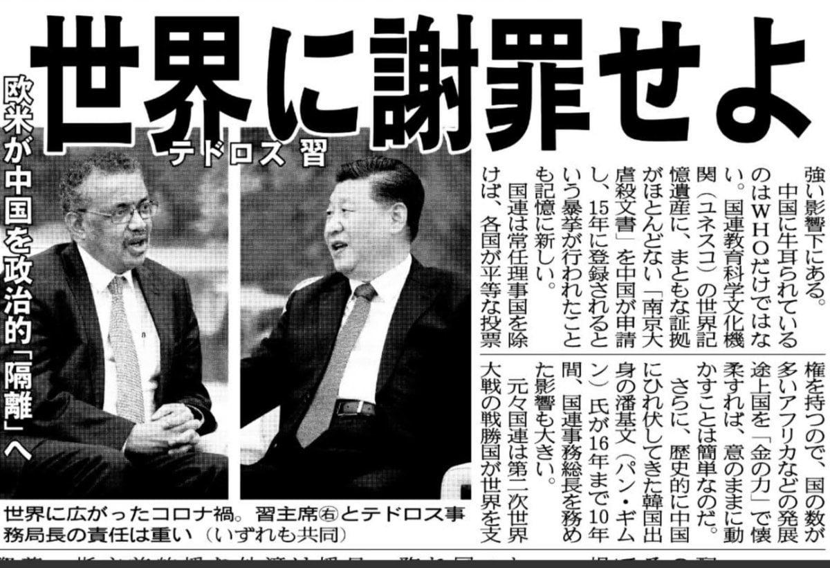 31日譚書記在推特上曬出與日本首相安倍晉三電話交談疫情的推文,遭到各國民眾無情的吐槽、問責。(網絡圖片)