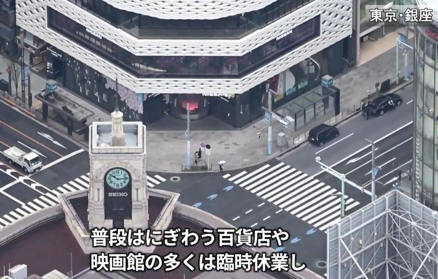 東京及周邊4縣發緊急聲明 呼籲減少外出