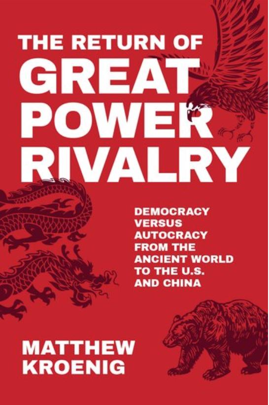 前美國國防部部長室策略師及中央情報局(CIA)分析師、任喬治城大學教授的馬修·科羅尼(Matthew Kroenig)日前出書《大國爭奪戰》(The Return of Great Power Rivalry)。(網絡截圖)