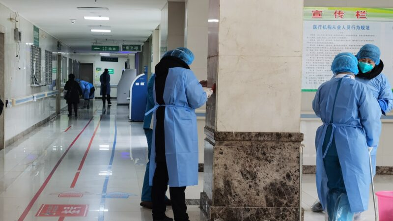 湖北醫生曝中國醫院絕不能泄露的「國家機密」