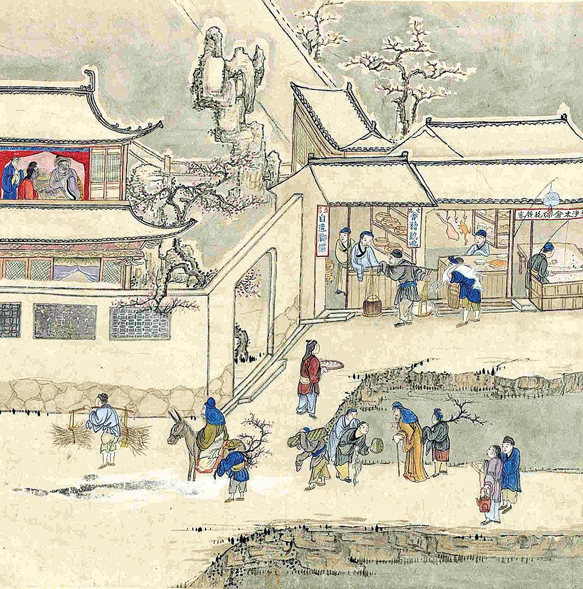 蘇軾私下囑咐屠戶,給他留下沒有人要的羊脊骨。示意圖:清繪本蘇州市景商業圖冊。(公有領域)