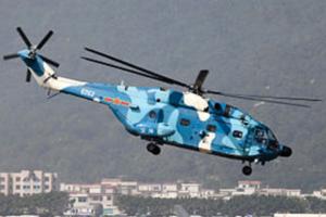中共王牌直升運輸機再出事 駐港部隊直8G墜毀  機組4人死亡