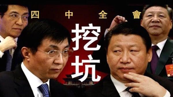 主管中共意識形態的王滬寧被公認是「中共大腦」。(影片截圖)