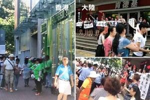 香港處在一個臨界點