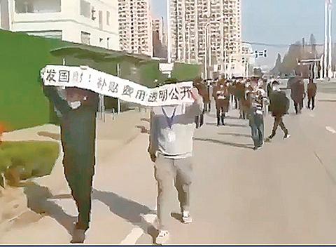 3月23日,武漢志願者上街抗議,要求補貼公開透明。(影片截圖)
