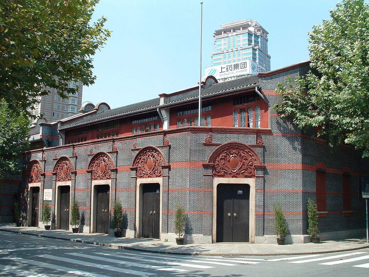 中共第一次全國代表大會會址。(維基公有領域)