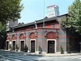 上海的中共「一大」紀念館造假