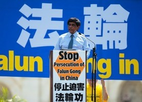 大赦國際:法輪功學員爭取自由正義精神令人驚嘆