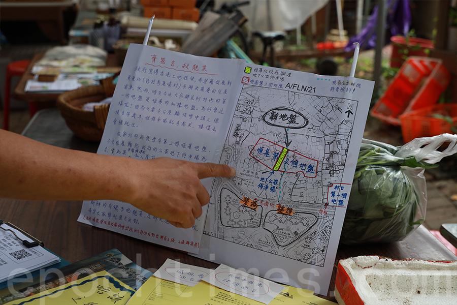 盧先生表示,若在馬屎埔村內興建地下停車場將影響到農田的生產。(陳仲明/大紀元)