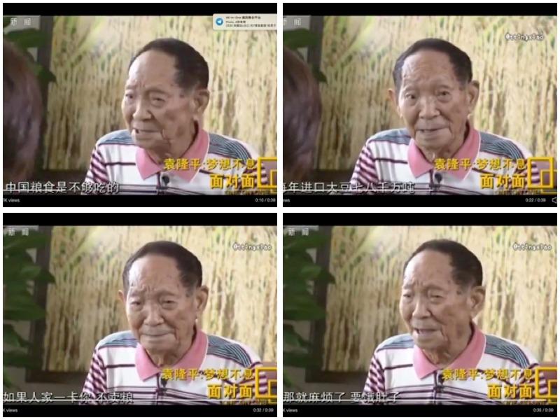 大陸的水稻之父之稱的袁隆平實話表示,如果別國卡不出售糧食,中國糧食不夠吃,恐要挨餓。(視頻截圖)