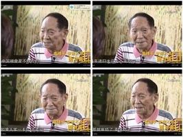 袁隆平:如果別國禁出口 中國糧食不夠吃要餓肚子