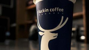 瑞幸咖啡被揭財務造假 或啟動中概股多米諾骨牌
